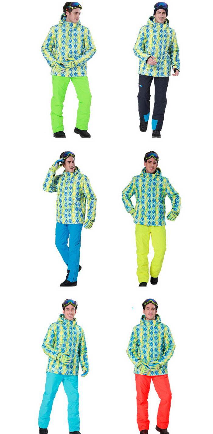 Горнолыжный костюм для мужчин