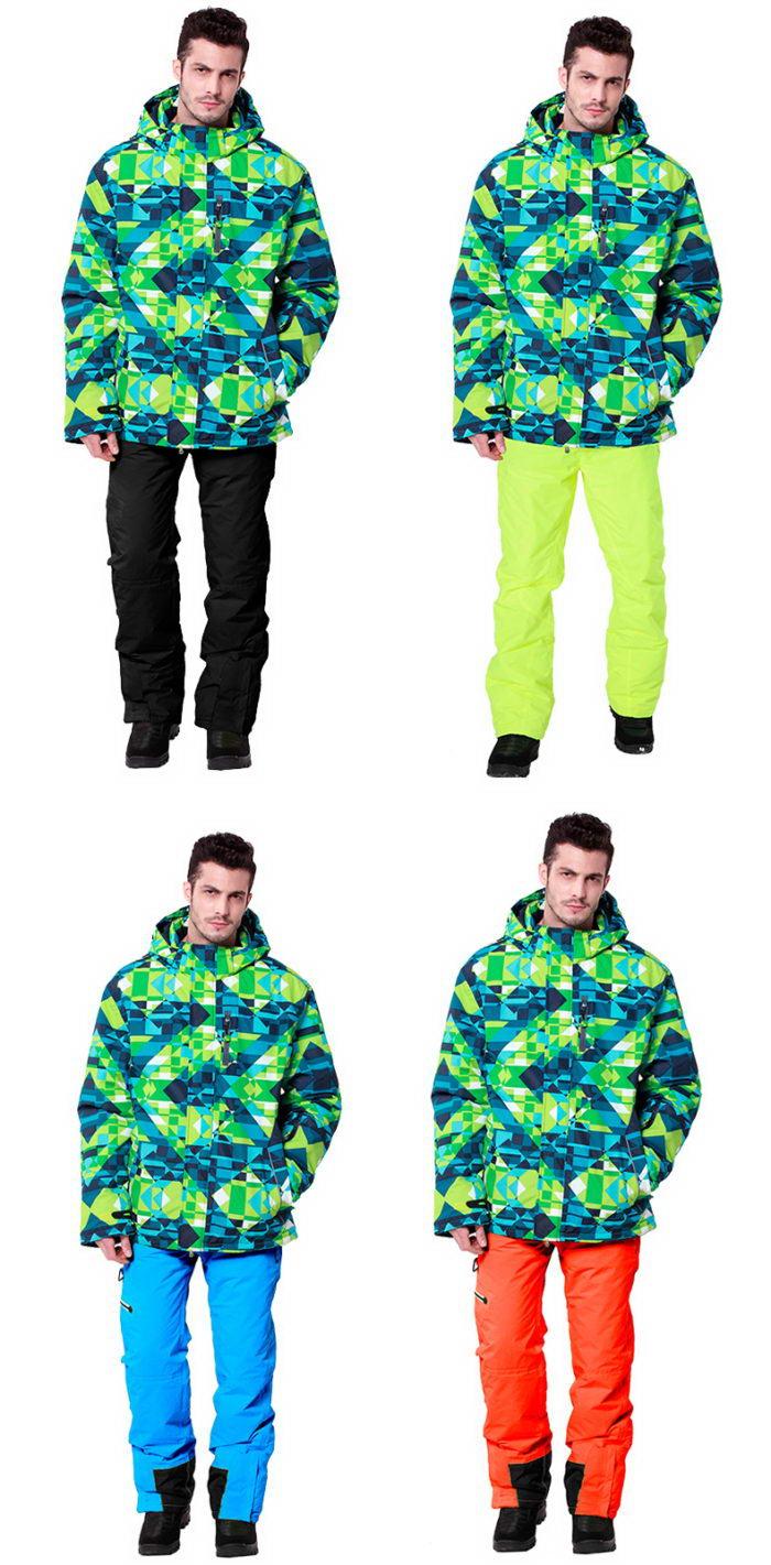 горнолыжный костюм для мужчин купить