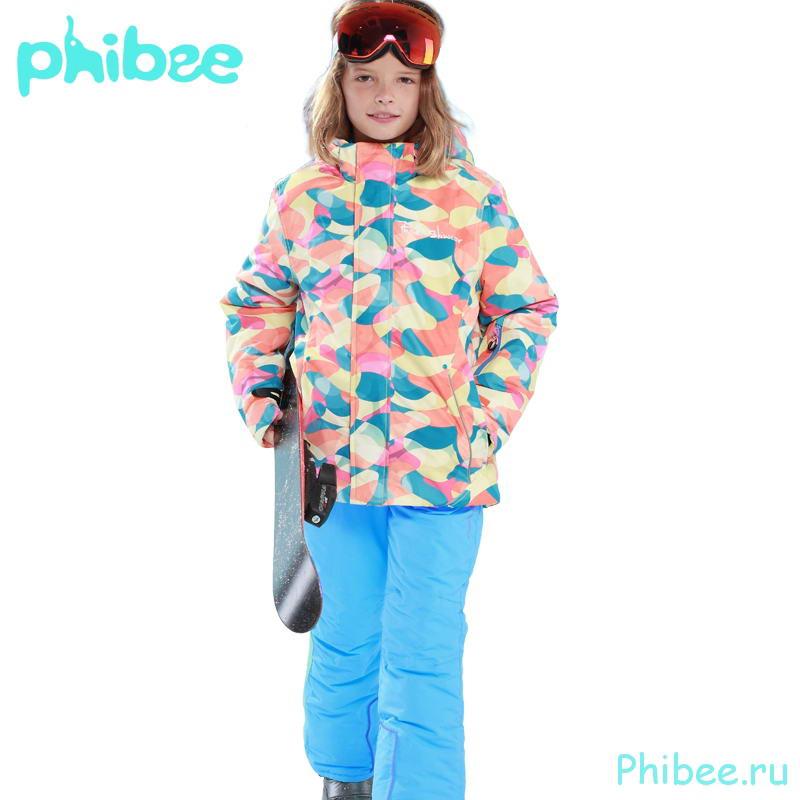 Горнолыжный костюм для подростков Phibee 81603