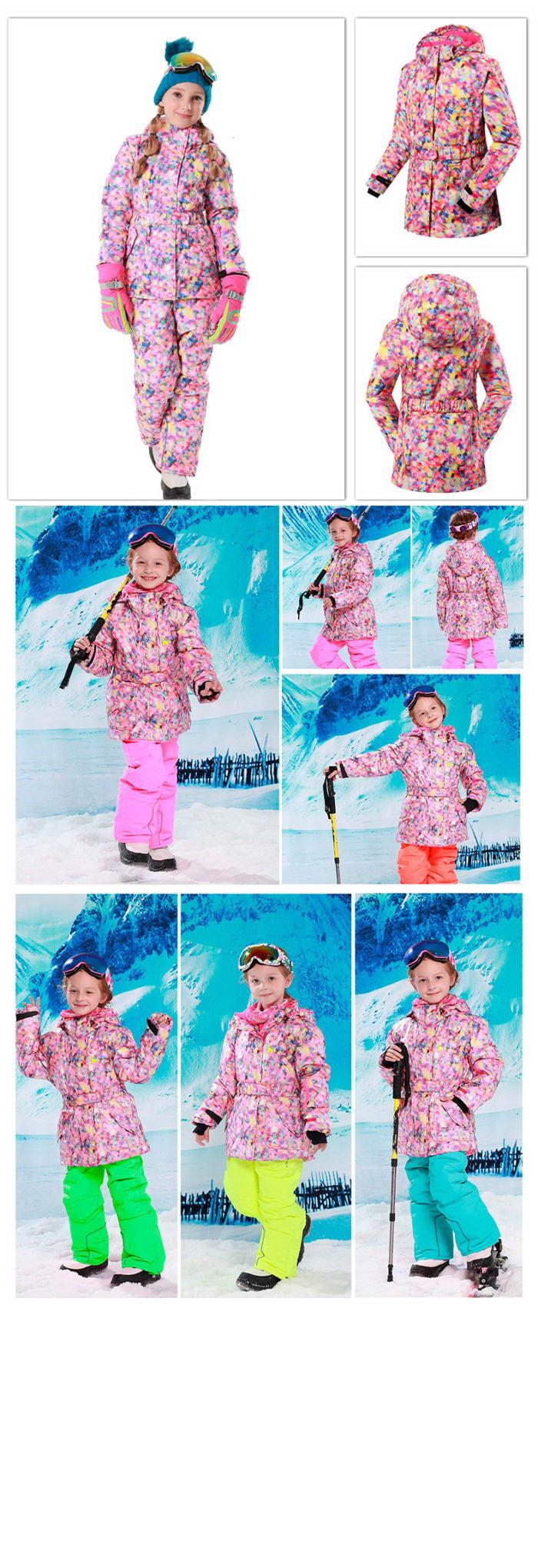 Купить горнолыжные костюмы Новосибирск