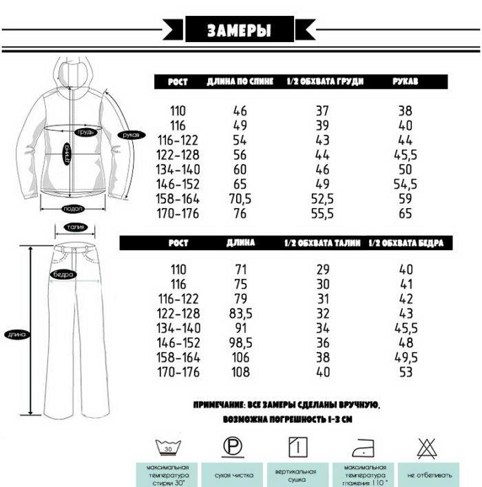 Купить горнолыжные костюмы Красноярск