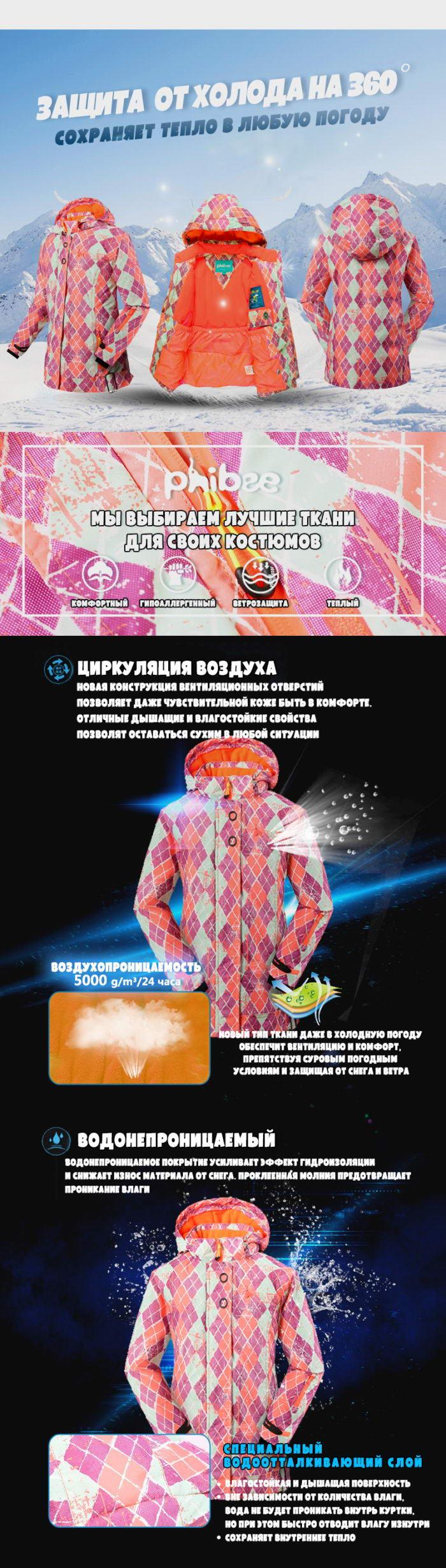 Зимняя мембранная одежда для девочек на возраст 6, 8, 10, 12, 14, 16 лет