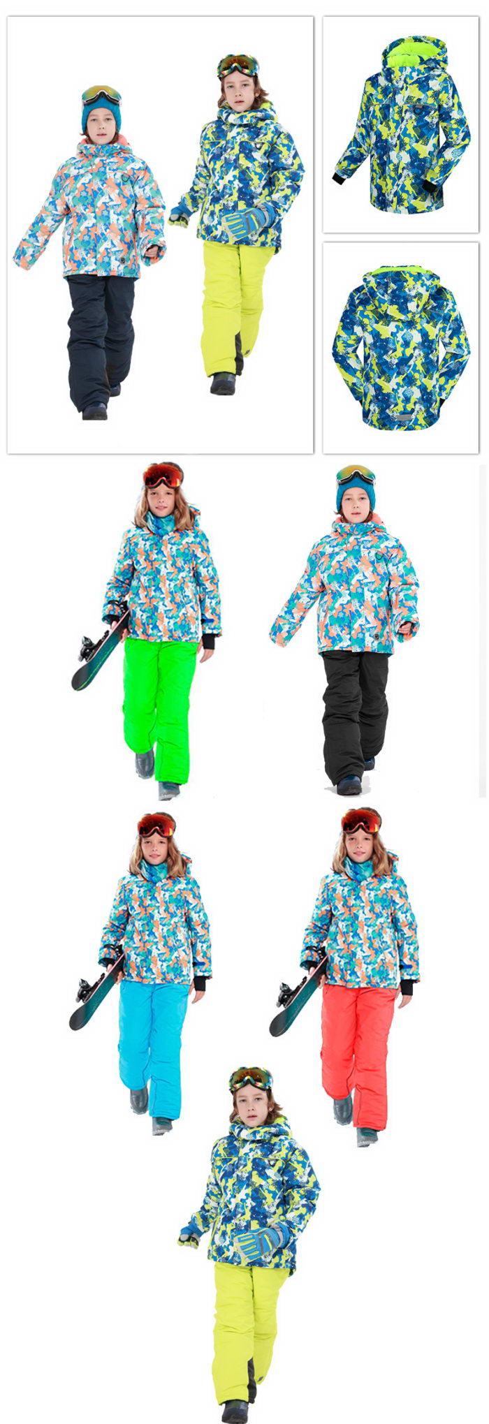 купить костюм зимний мембранный