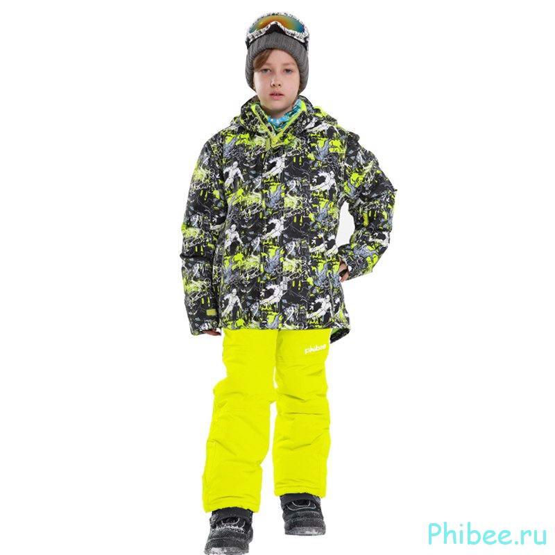 Горнолыжный костюм для мальчика Phibee 81721