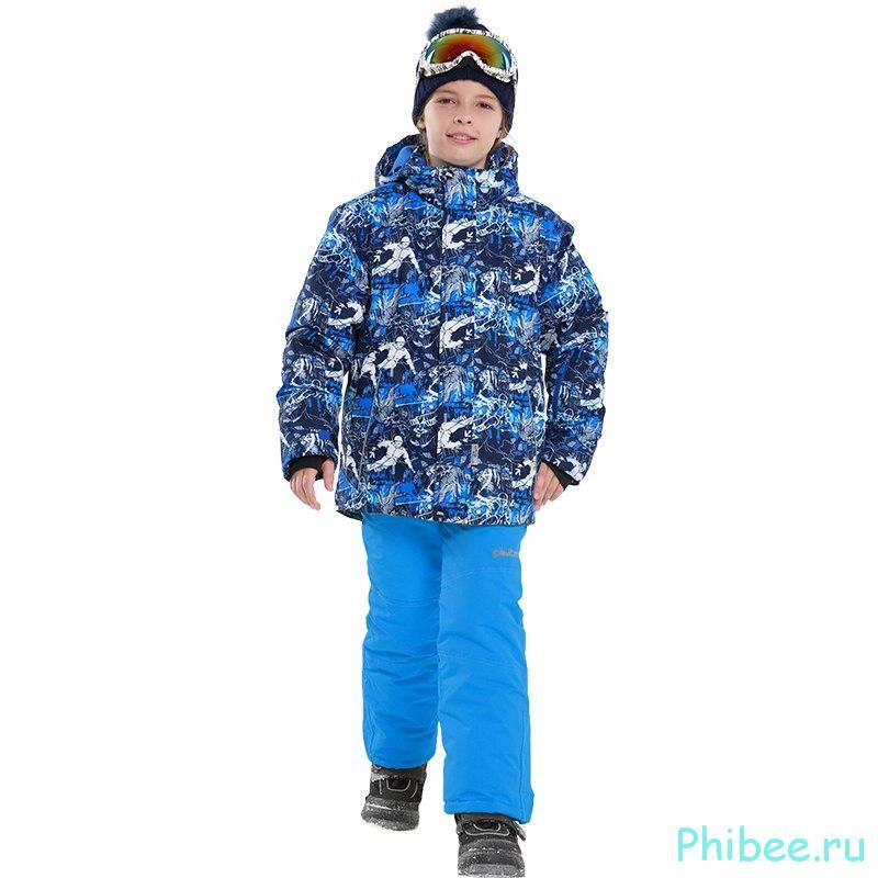Горнолыжный костюм для подростков Phibee 81723