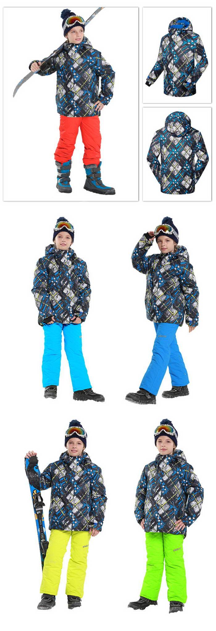 Купить горнолыжный костюм недорого