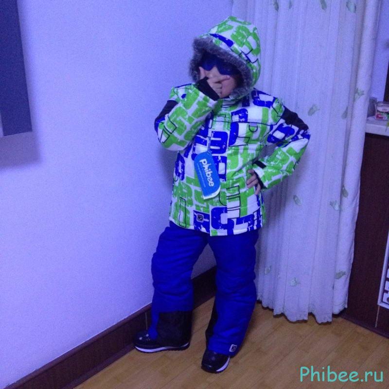 Отзыв о зимнем костюме 14191701