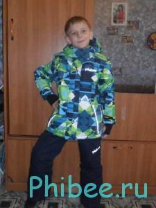 Костюм Phibee Kids PH8010